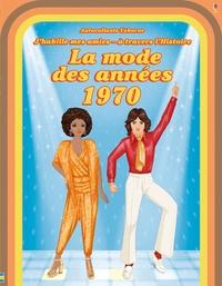 Emily Bone et Simona Bursi - J'habille mes amies à travers l'Histoire - La mode des années 1970.