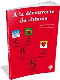 A la découverte du chinois.pdf