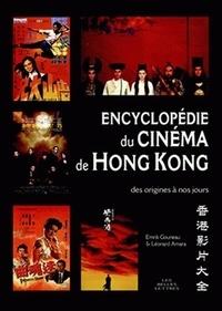 Checkpointfrance.fr Encyclopédie du cinéma de Hong Kong - Des origines à nos jours Image