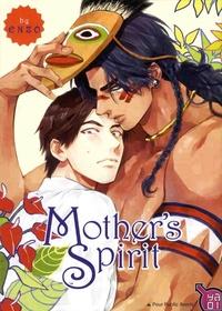 Mothers Spirit.pdf