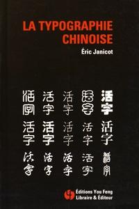 La typographie chinoise.pdf