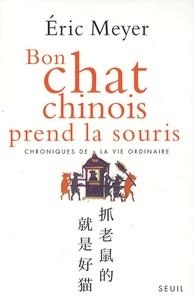 Accentsonline.fr Bon chat chinois prend la souris - Chroniques de la vie ordinaire Image