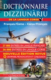 Ernestu Papi - Dictionnaire d'usage français-corse et corse-français.