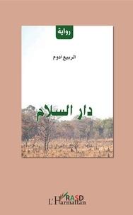 Errabi Edoumou - Dar Essalam (en arabe) - Roman.