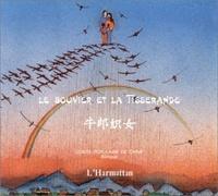 Estelle Parseval - Le bouvier et la tisserande - Conte populaire de Chine.