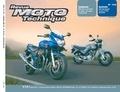 ETAI - Yamaha YBR125/XT125R ; Suzuki GSF650/S/A/SA.
