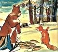 Eugen Stanciu - L'ours et le renard - Edition bilingue roumain-français.