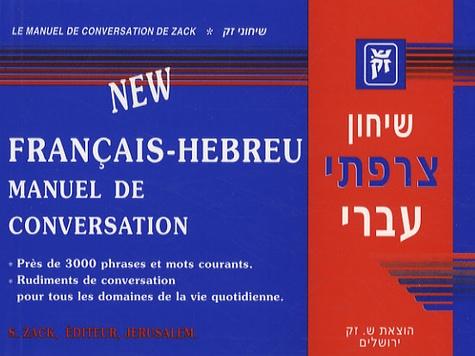 Eva Ben-David - Manuel de conversation français-hébreu.
