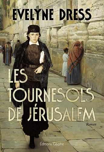 Evelyne Dress - Les tournesols de Jérusalem.