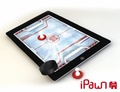 EXERTIS - AIR HOCKEY pour iPad