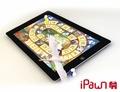 EXERTIS - JEU DE L'OIE /PIONS pour iPad