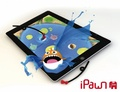 EXERTIS - JEU DE PECHE /PIONS pour iPad