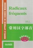 Fabienne Marc - Radicaux fréquents.