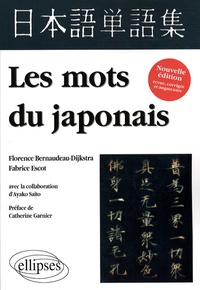 Les mots du japonais - Fabrice Escot | Showmesound.org