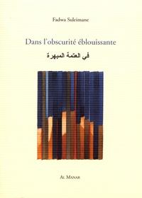 Fadwa Suleimane - Dans l'obscurité éblouissante.