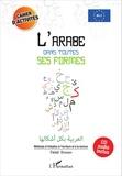 Faisal Kenanah - L'arabe dans toutes ses formes - Cahier d'activités A1.1.
