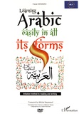 Faisal Kenanah - Learning Arabic easily in all its forms - Initiation method to reading and writing. 2 DVD