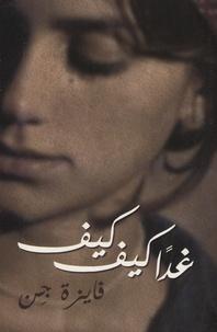 Faïza Guène - Al Ghad Mithl Al Youm - Edition langue arabe.