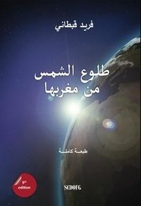 Farid Gabteni - The sun rises in the west.