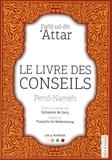 Farid ud-Din' Attar - Le livre des conseils.