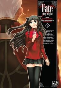 Dat Nishiwaki - Fate Stay Night T12.