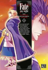 Dat Nishiwaki - Fate Stay Night T18.