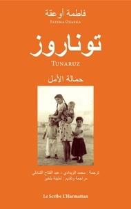 Deedr.fr Tunaruz - La porteuse d'espoir Image