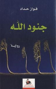 Fawwaz Haddad - Junud Allah : riwayah - Edition langue arabe.