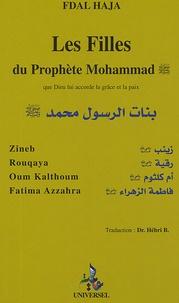 Fdal Haja - Les filles du prophète Mohammed - Salut et bénédiction sur lui.