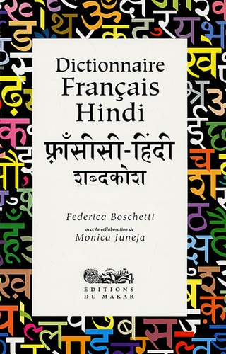 Federica Boschetti - Dictionnaire français-hindi.