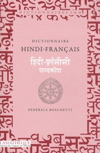 Federica Boschetti - Dictionnaire hindi-français.
