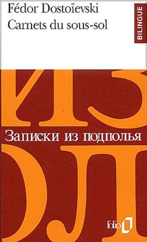 Fédor Dostoïevski - .