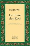 Ferdowsi - .
