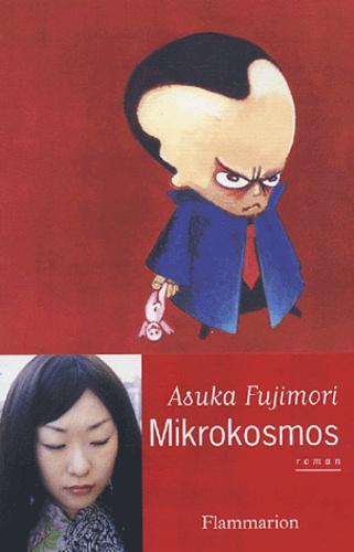 Asuka Fujimori - Mikrokosmos - Ou le théorème de Soga.