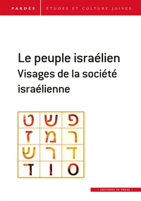Shmuel Trigano - Pardès N° 64 : Le peuple israélien.