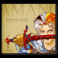 Florent Gorges - Yoshitaka Amano, biographie officielle - Au-delà de la fantasy.