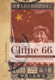 France Vergely - Chine 66.