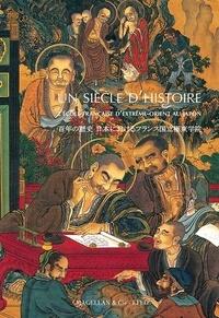 Deedr.fr Un siècle d'histoire, l'école Française d'Extrême Orient au Japon - Edition bilingue français-japonais Image