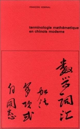 François Hominal - Terminologie mathématique en chinois moderne.