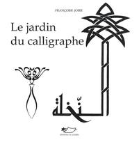 Rhonealpesinfo.fr Le jardin du calligraphe Image