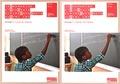 Françoise Picot et Marie-Louise Pignon - Je mémorise et je sais écrire des mots au CM1-CM2 Année 1 - Pack 2 volumes : Livre du maître et cahier de l'élève.