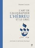 Frank Lalou - L'art de calligraphier l'hébreux et le grec - Histoire et méthode pratique.