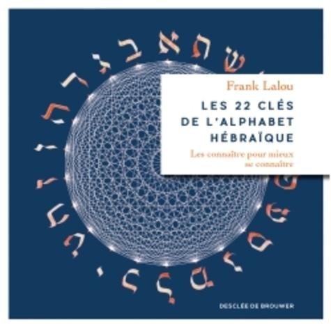 Les 22 clés de l'alphabet hébraïque  édition revue et augmentée