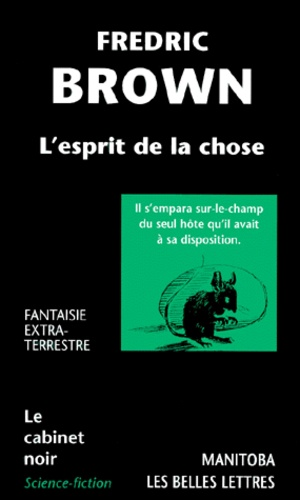 Fredric Brown - .