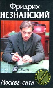 Moskva-siti - Friedrich Neznanski | Showmesound.org