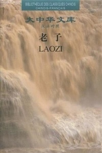 Fu huis Chen guying - Laozi (bilingue francais-chinois).