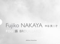 Fujiko Nakaya et Anne-Marie Duguet - Brouillard - Edition français-anglais-japonais. 2 DVD