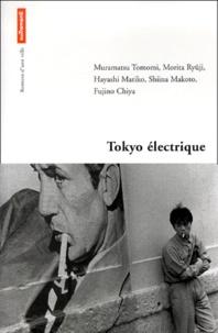 Fujino Chiya et Muramatsu Tomomi - .