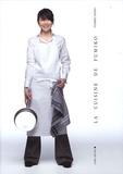 Fumiko Kono et François-Régis Gaudry - La cuisine de Fumiko - Grand prix « Eugénie Brazier 2009 » et Grand prix « Gourmand World Cook book Awards 2009 », meilleur livre de cuisine asiatique.