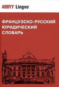 G.I. Matchkovsky - Dictionnaire de droit français-russe.